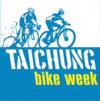 Taichung Bike Week