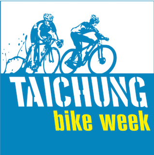 Taichung Bike Week Logo.
