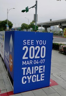 Taipei Cycle Show 2020.