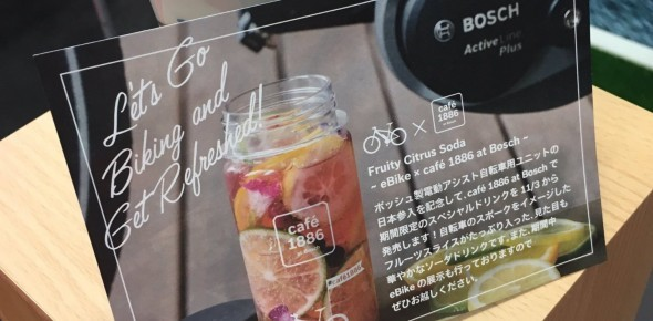 Welcome-Drink auf dem Bosch E-Bike Systems E-Bike Media Day im Bosch Café 1886 in der Tokioter Firmenzentrale von Bosch Corporation Japan.