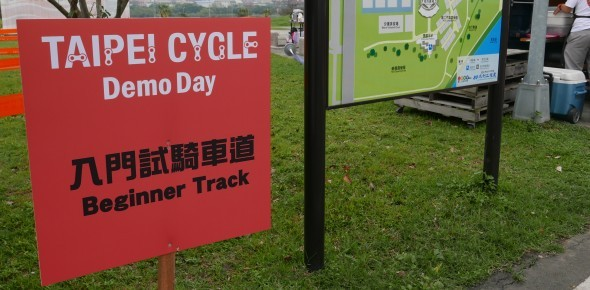 Taipei Cycle Demo Day
